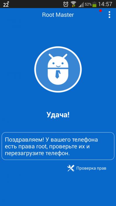 Конспект ООД по аппликации « 6