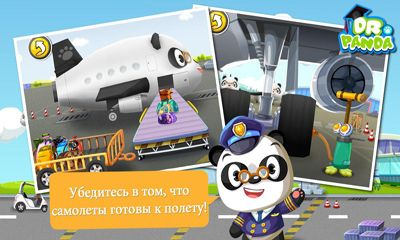 Screenshots of the Dr. Panda Airport for Android tablet, phone.