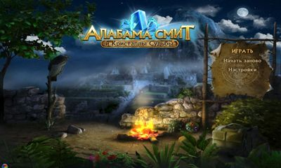 Download Alabama Smith: Quest of Fate Android free game. Get full version of Android apk app Alabama Smith: Quest of Fate for tablet and phone.