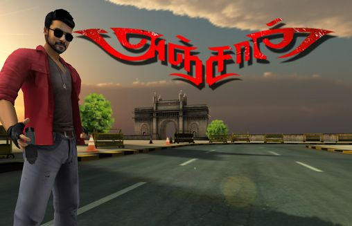 Download Anjaan: Race wars Android free game. Get full version of Android apk app Anjaan: Race wars for tablet and phone.