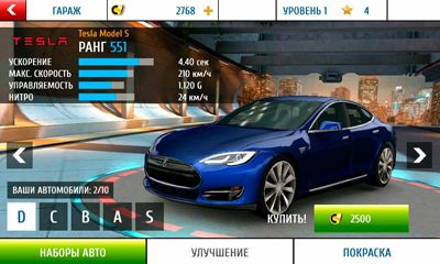 Screenshots of the Asphalt 8: Airborne for Android tablet, phone.