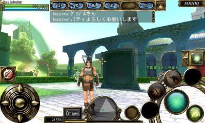 Screenshots of the Aurcus Online for Android tablet, phone.