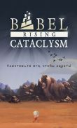 In addition to the game Truck Simulator 2013 for Android phones and tablets, you can also download Babel Rising Cataclysm for free.