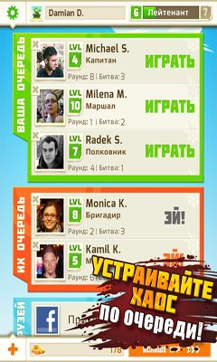 Screenshots of the BattleFriends in Tanks for Android tablet, phone.