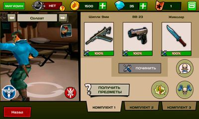 Screenshots of the Blitz Brigade for Android tablet, phone.