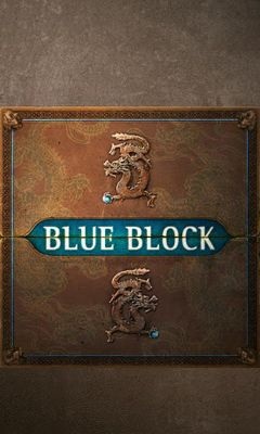 Screenshots of the Blue Block for Android tablet, phone.