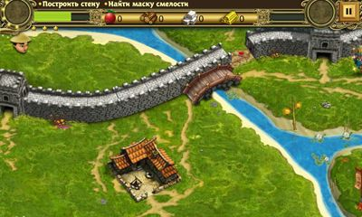 Screenshots of the Building the China Wall for Android tablet, phone.