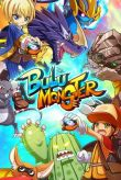 In addition to the game Basketball Shootout for Android phones and tablets, you can also download Bulu monster for free.
