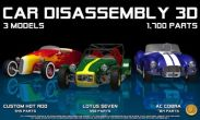 In addition to the game Zombie Kill Free Game for Android phones and tablets, you can also download Car Disassembly 3D for free.