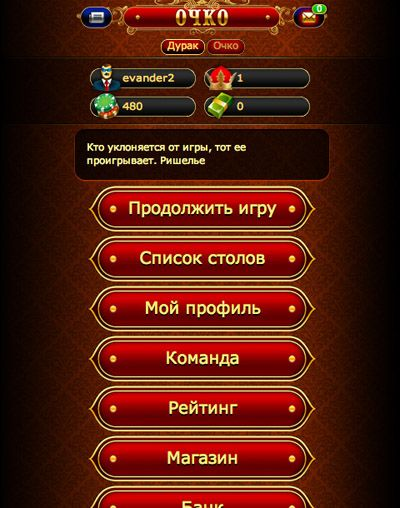 Screenshots of the Cards for Android tablet, phone.