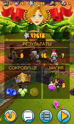 Screenshots of the Catapult King for Android tablet, phone.