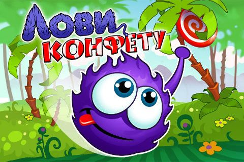 Download Catch The Candy Android free game. Get full version of Android apk app Catch The Candy for tablet and phone.