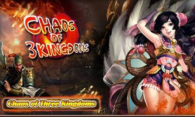 Download Chaos of Three Kingdoms Android free game. Get full version of Android apk app Chaos of Three Kingdoms for tablet and phone.