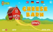 In addition to the game Jane's Hotel for Android phones and tablets, you can also download Cheese Barn for free.
