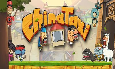 Download ChinaTaxi Android free game. Get full version of Android apk app ChinaTaxi for tablet and phone.