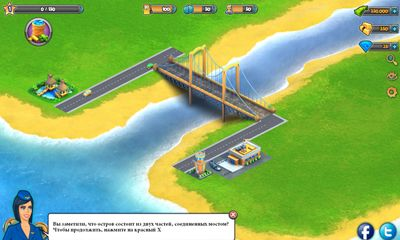 Screenshots of the City Island Airport for Android tablet, phone.
