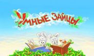 In addition to the game RPG Symphony of the Origin for Android phones and tablets, you can also download Clever Rabbits for free.