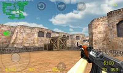 Counter-strike 16 - 8918