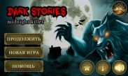 In addition to the game Penguin Run for Android phones and tablets, you can also download Dark Stories: Midnight Killer for free.