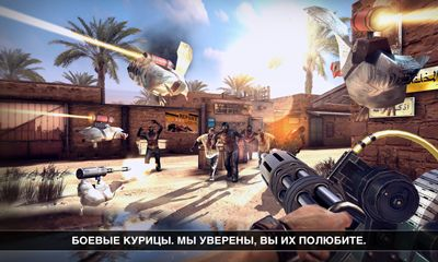 Screenshots of the Dead trigger 2 for Android tablet, phone.