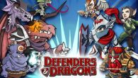 In addition to the game Red Battle for Android phones and tablets, you can also download Defenders & dragons for free.