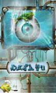 In addition to the game Angry Tarzan for Android phones and tablets, you can also download Deja Vu for free.
