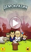 In addition to the game Zombie Smash for Android phones and tablets, you can also download Democracy for free.