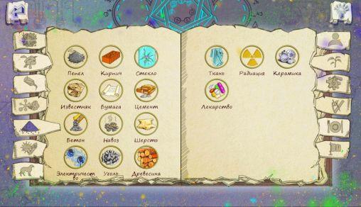 Alchemy Complete 390 Combinations - Super Cheats - Game ...