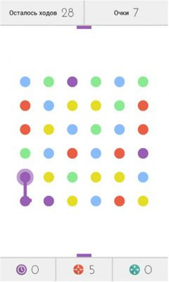 Screenshots of the Dots for Android tablet, phone.