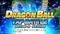 In addition to the game Road Warrior for Android phones and tablets, you can also download Dragon ball: Tap battle for free.