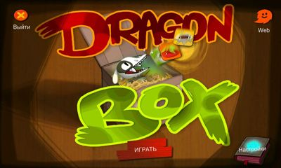 Download DragonBox Android free game. Get full version of Android apk app DragonBox for tablet and phone.