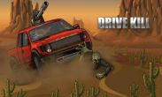 In addition to the game Panda Fishing for Android phones and tablets, you can also download Drive Kill for free.