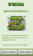 In addition to the game  for Android phones and tablets, you can also download DroidPet Widget for free.
