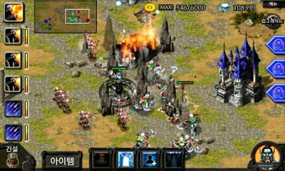 Screenshots of the Empire War Heroes Return for Android tablet, phone.