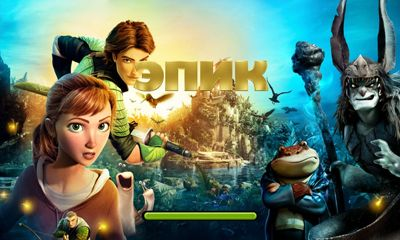 Download Epic Android free game. Get full version of Android apk app Epic for tablet and phone.