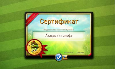 Screenshots of the Fairway Solitaire for Android tablet, phone.