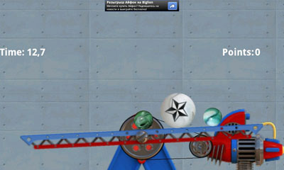 Screenshots of the Falling Marbles for Android tablet, phone.