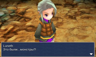 Screenshots of the Final Fantasy III for Android tablet, phone.