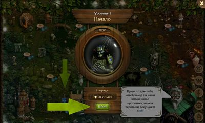 Screenshots of the First Wood War for Android tablet, phone.