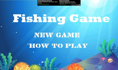 Download Fishing Game Android free game. Get full version of Android apk app Fishing Game for tablet and phone.
