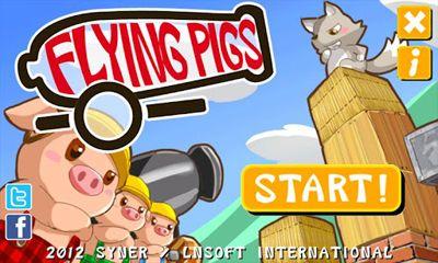 flying piggy game