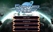 In addition to the game Pocket God for Android phones and tablets, you can also download Frontier Gunners for free.