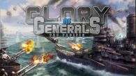 In addition to the game  for Android phones and tablets, you can also download Glory of generals: Pacific HD for free.