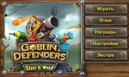 In addition to the game TMNT:  Rooftop run for Android phones and tablets, you can also download Goblin Defenders Steel'n'Wood for free.