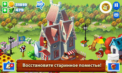 Screenshots of the Green Farm 3 for Android tablet, phone.