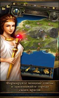 Screenshots of the Grepolis for Android tablet, phone.