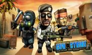 In addition to the game Infinity Lands for Android phones and tablets, you can also download Gun Strike for free.