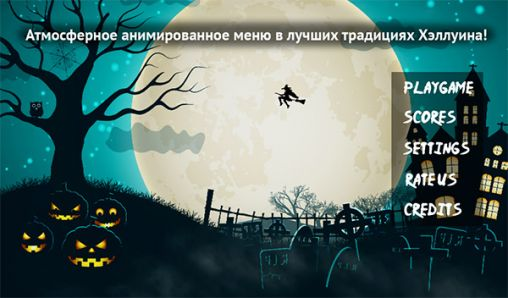 Screenshots of the Halloween massacre for Android tablet, phone.