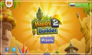 In addition to the game Gingerbread Run for Android phones and tablets, you can also download Happy Builder 2 for free.