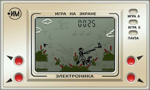 Screenshots of the Happy hunter for Android tablet, phone.